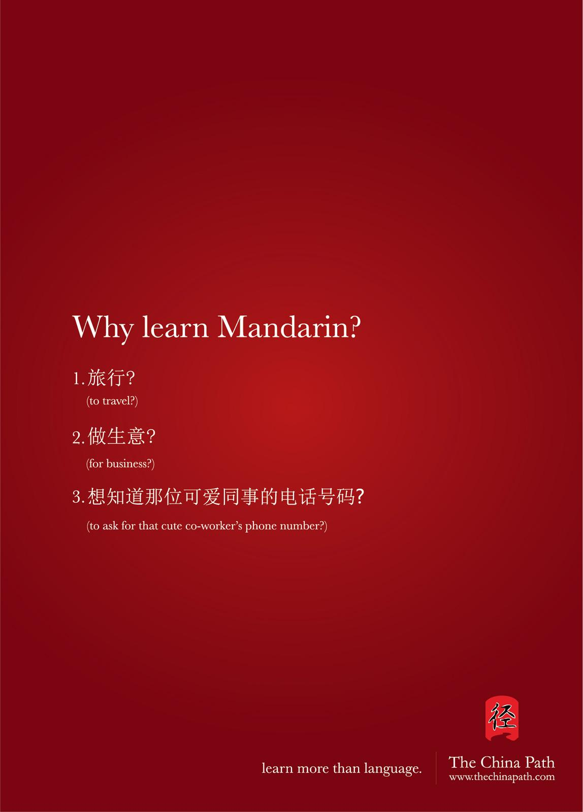The China Path Print Ad -  Learn More Than Language, 3