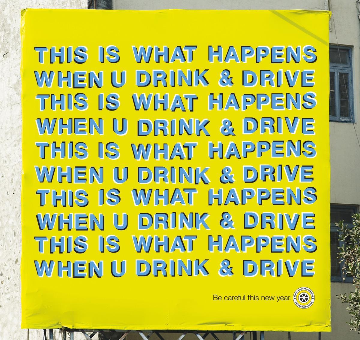 Traffic Police Mumbai Print Ad -  Waving