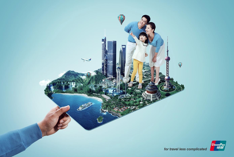 UnionPay Print Ad -  Travel