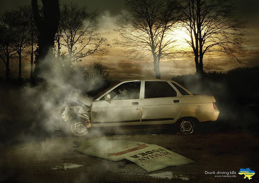 Tvereza Print Ad -  Drunk driving kills, 1