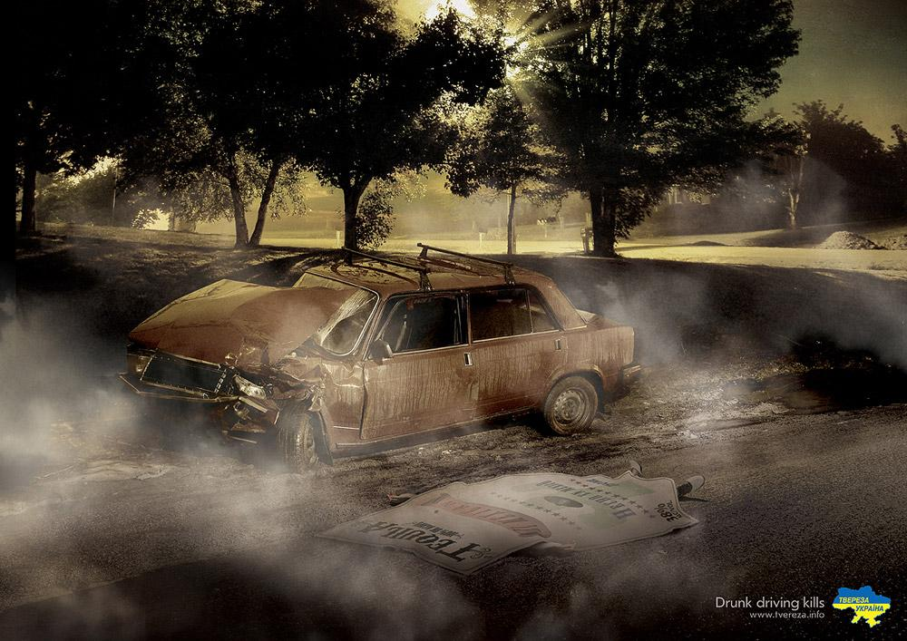 Tvereza Print Ad -  Drunk driving kills, 2