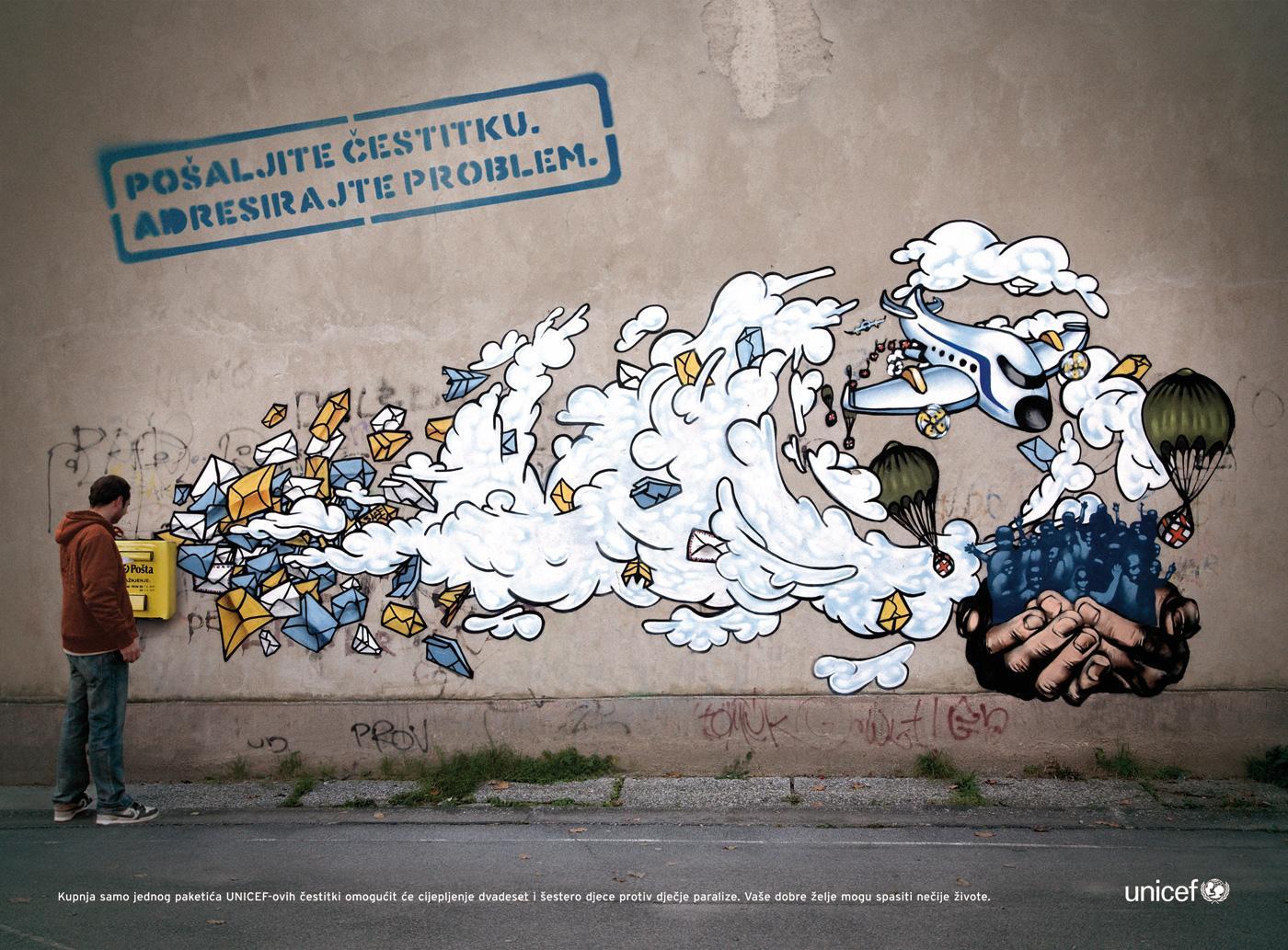 Unicef Ambient Ad -  Vaccine