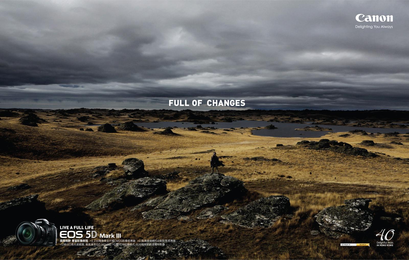 Canon Print Ad -  Live A Full Life, Version A