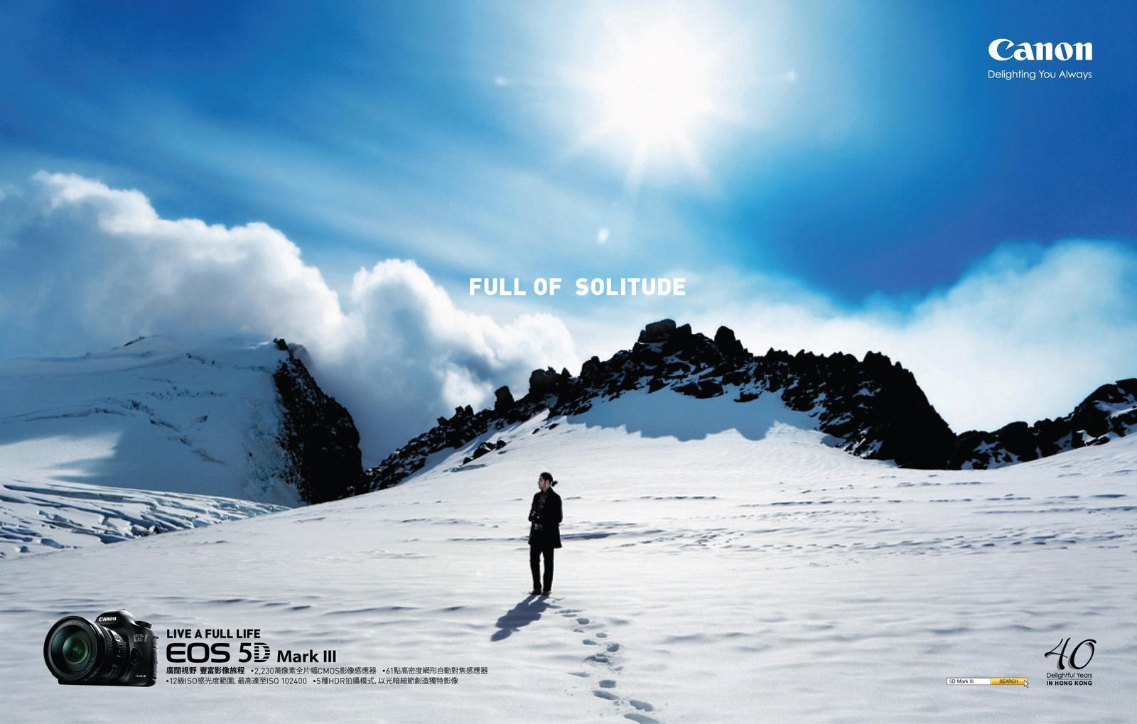 Canon Print Ad -  Live A Full Life, Version B