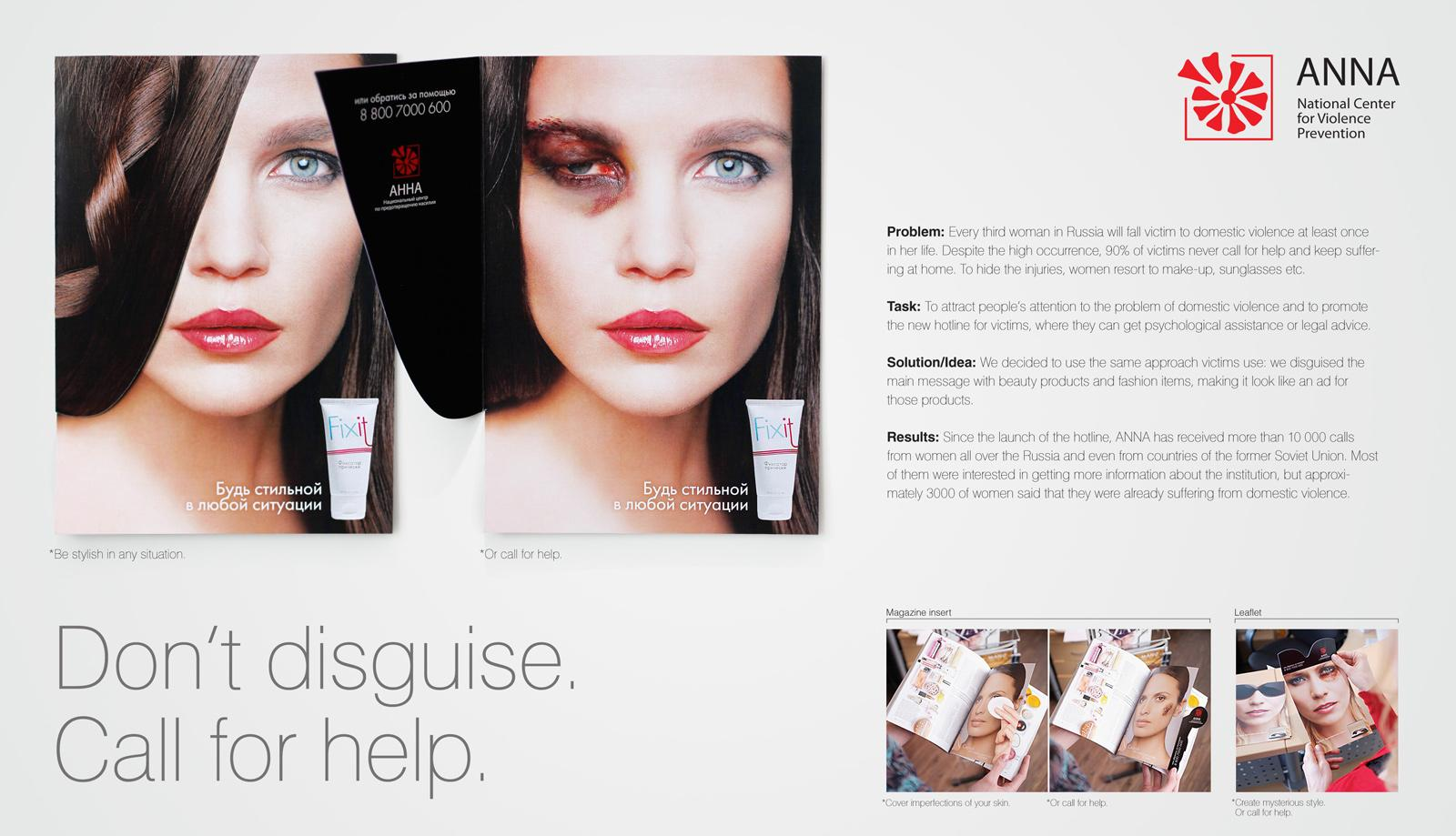 ANNA Print Ad -  Don't disguise. Call for help.