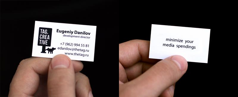 Tag.Creative Direct Ad -  Business card