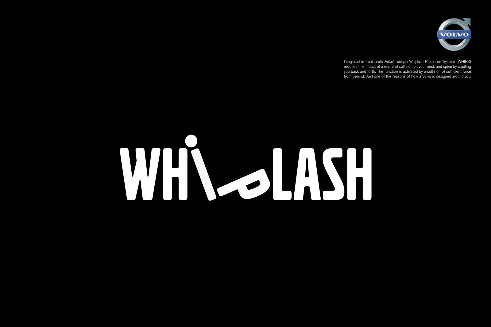 Volvo Print Ad -  Safety Features, Whiplash