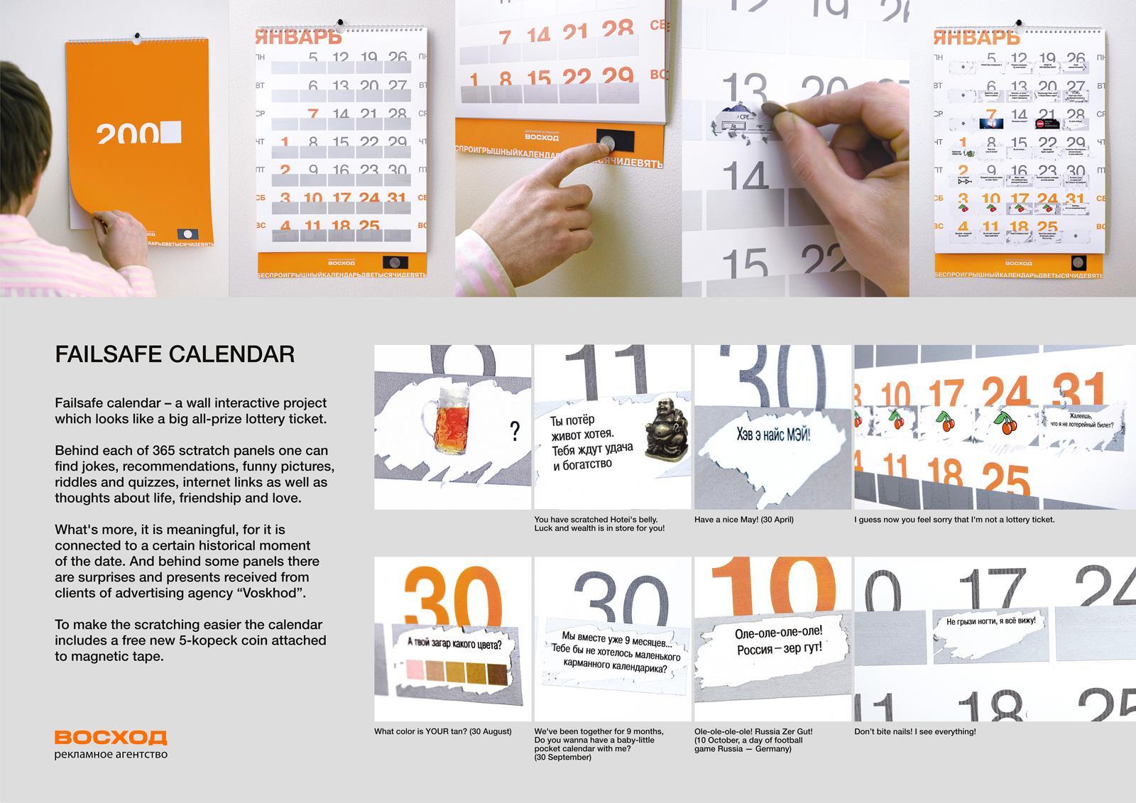 Voskhod Direct Ad -  Calendar