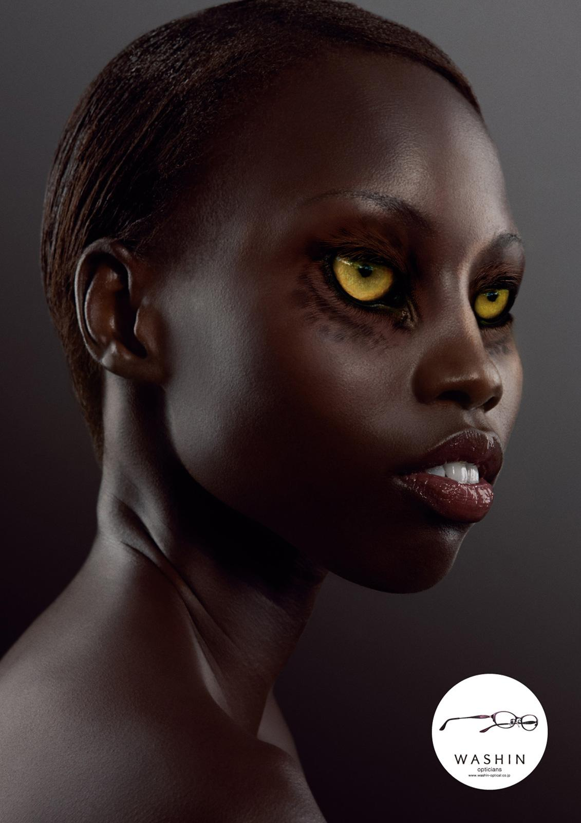 Washin Optical Print Ad -  Leopard