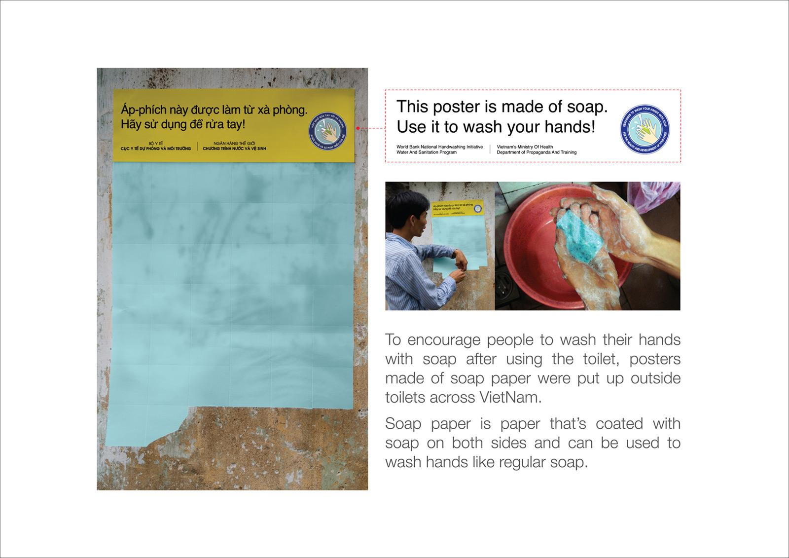The World Bank Ambient Ad -  Soap poster