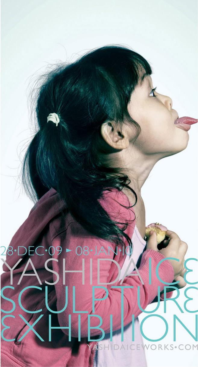 Yashida Print Ad -  Girl