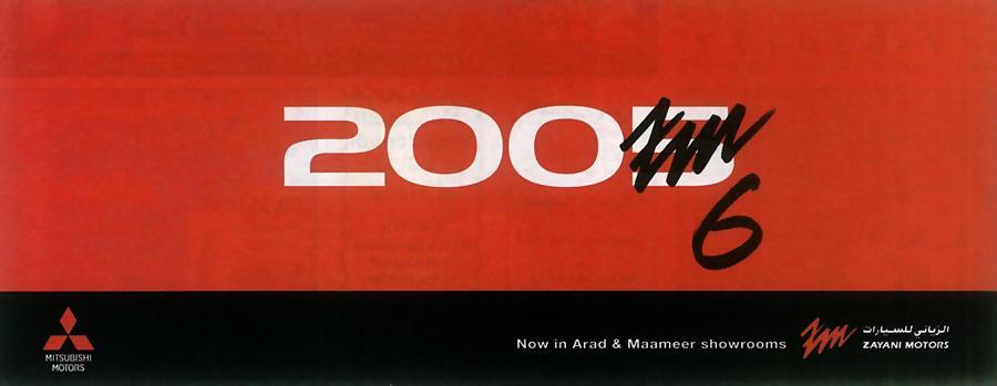Zayani Motors Print Ad -  2006