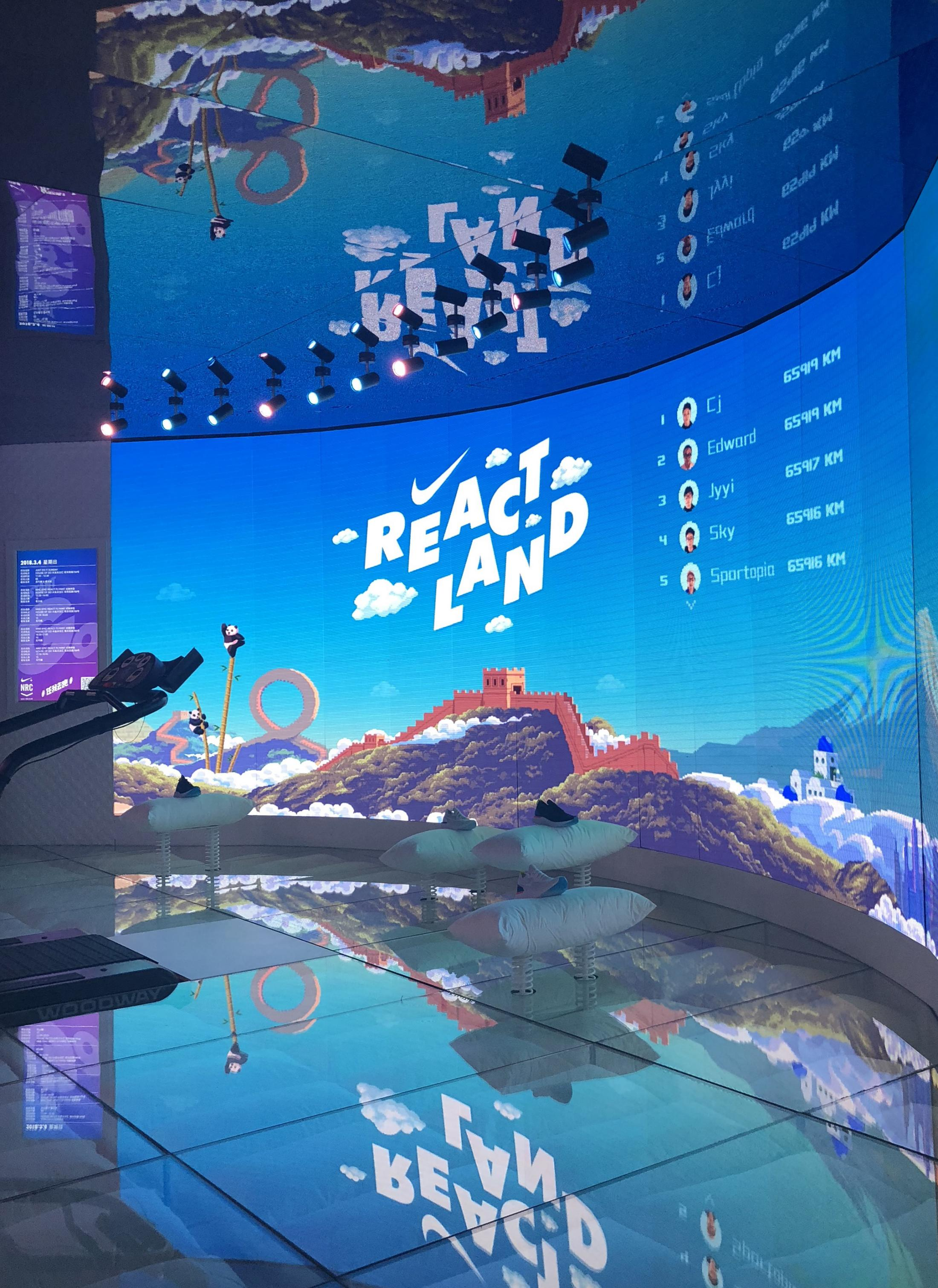 Nike Experiential Ad - Reactland