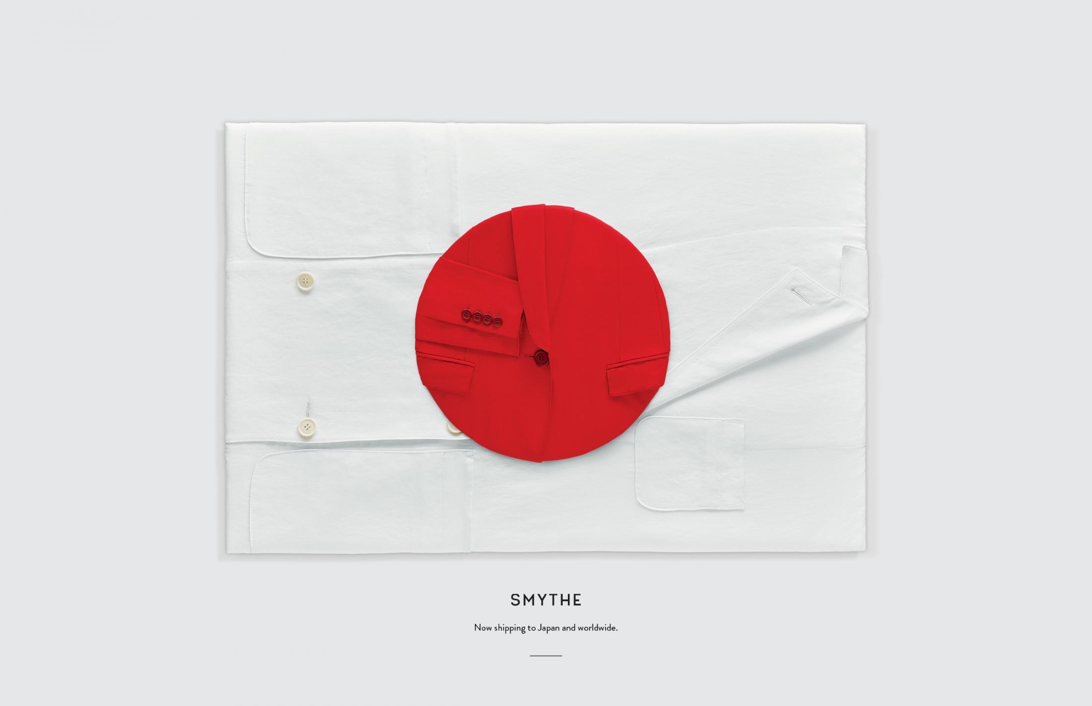 Smythe Print Ad - Flags, Japan