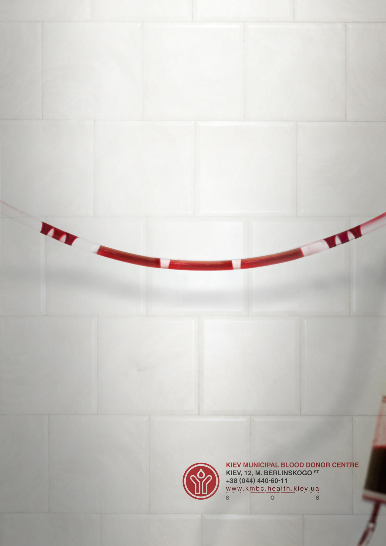 Kiev Municipal Blood Donor Centre Print Ad -  SOS