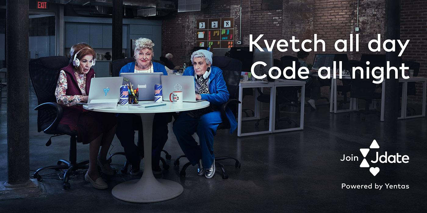 JDate Outdoor Ad - Kvetch All Day. Code All Night.