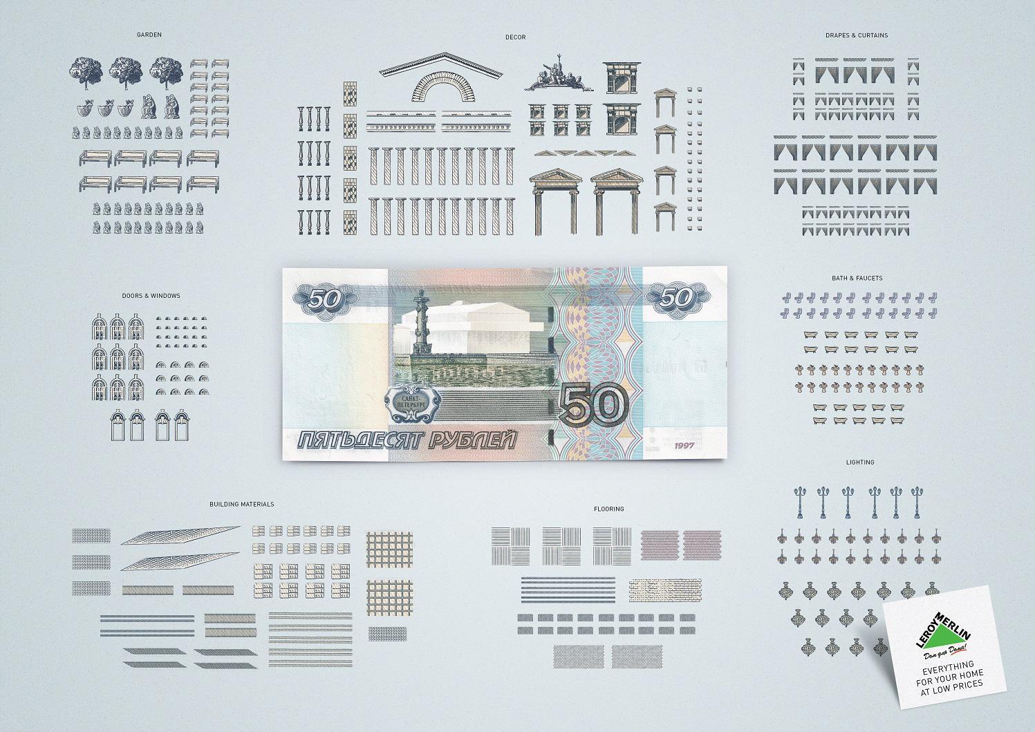 Leroy Merlin Print Ad -  50 rubles