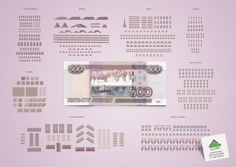 Leroy Merlin Print Ad -  500 rubles
