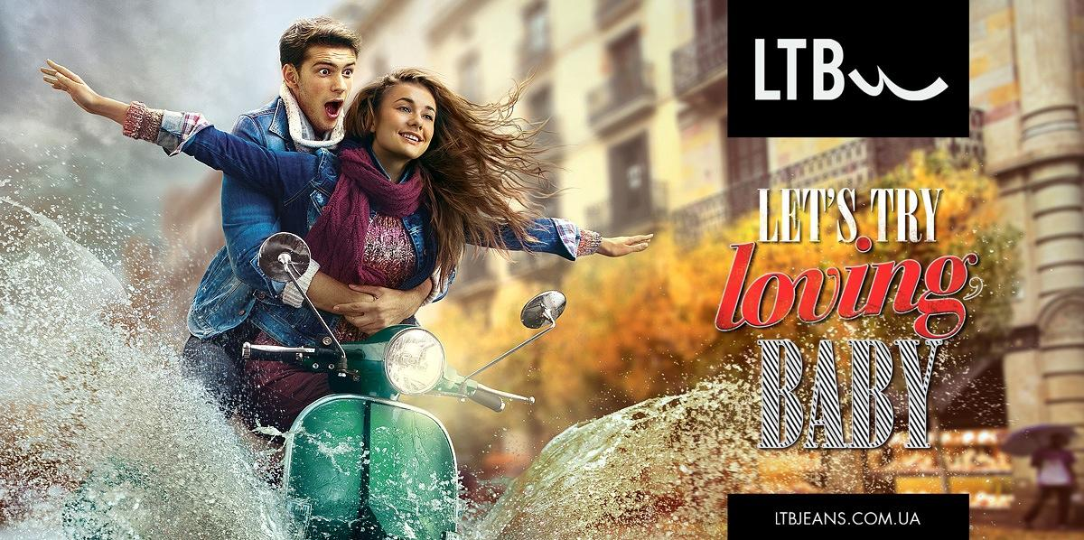 LTB Jeans Print Ad -  Let's try, 3