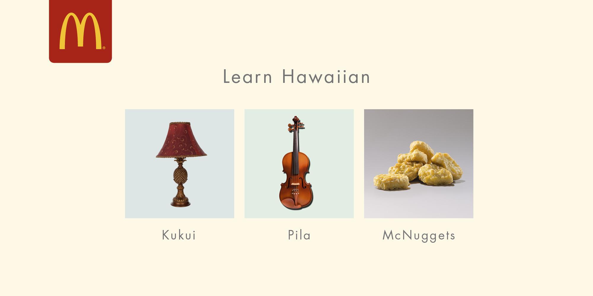 McDonald's Outdoor Ad - Hawaiian