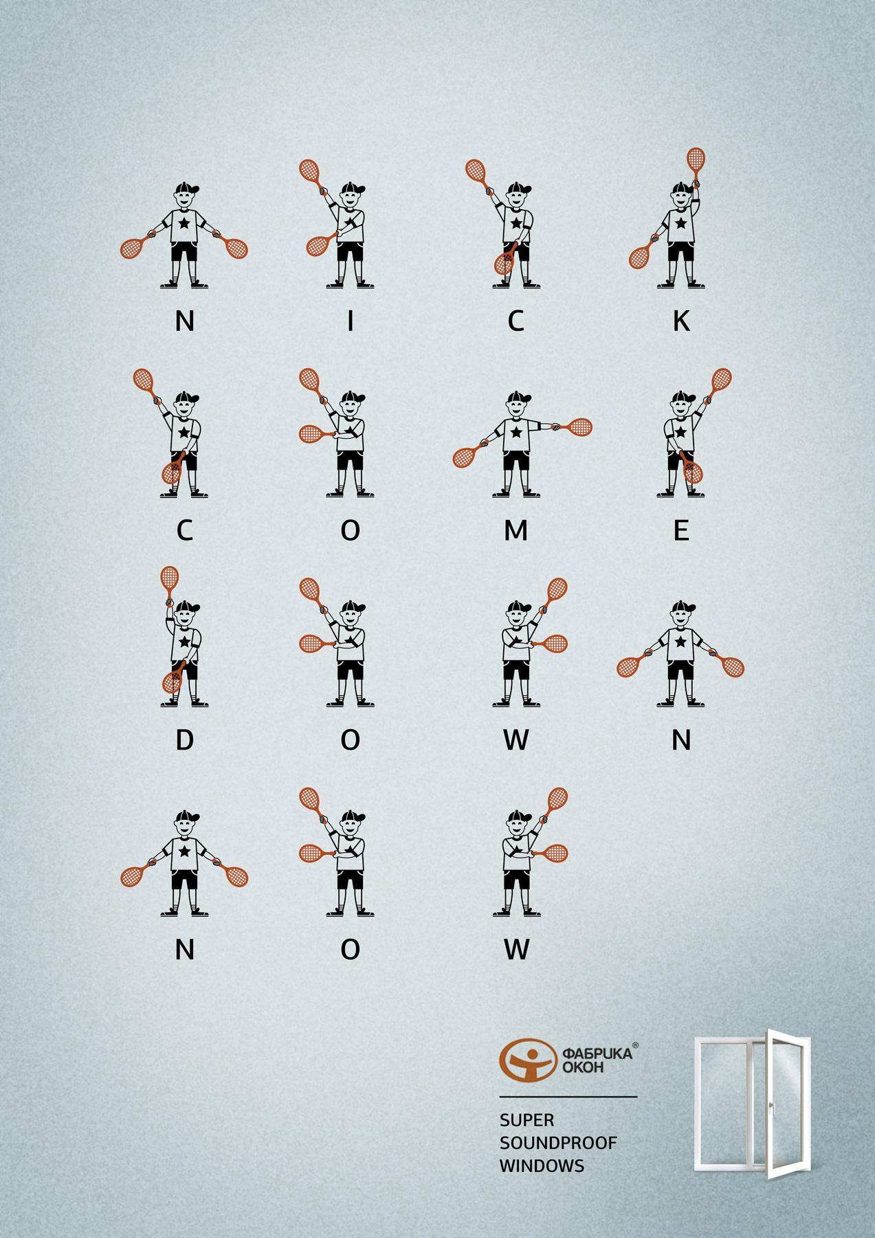 Fabrika Okon Print Ad -  Nick