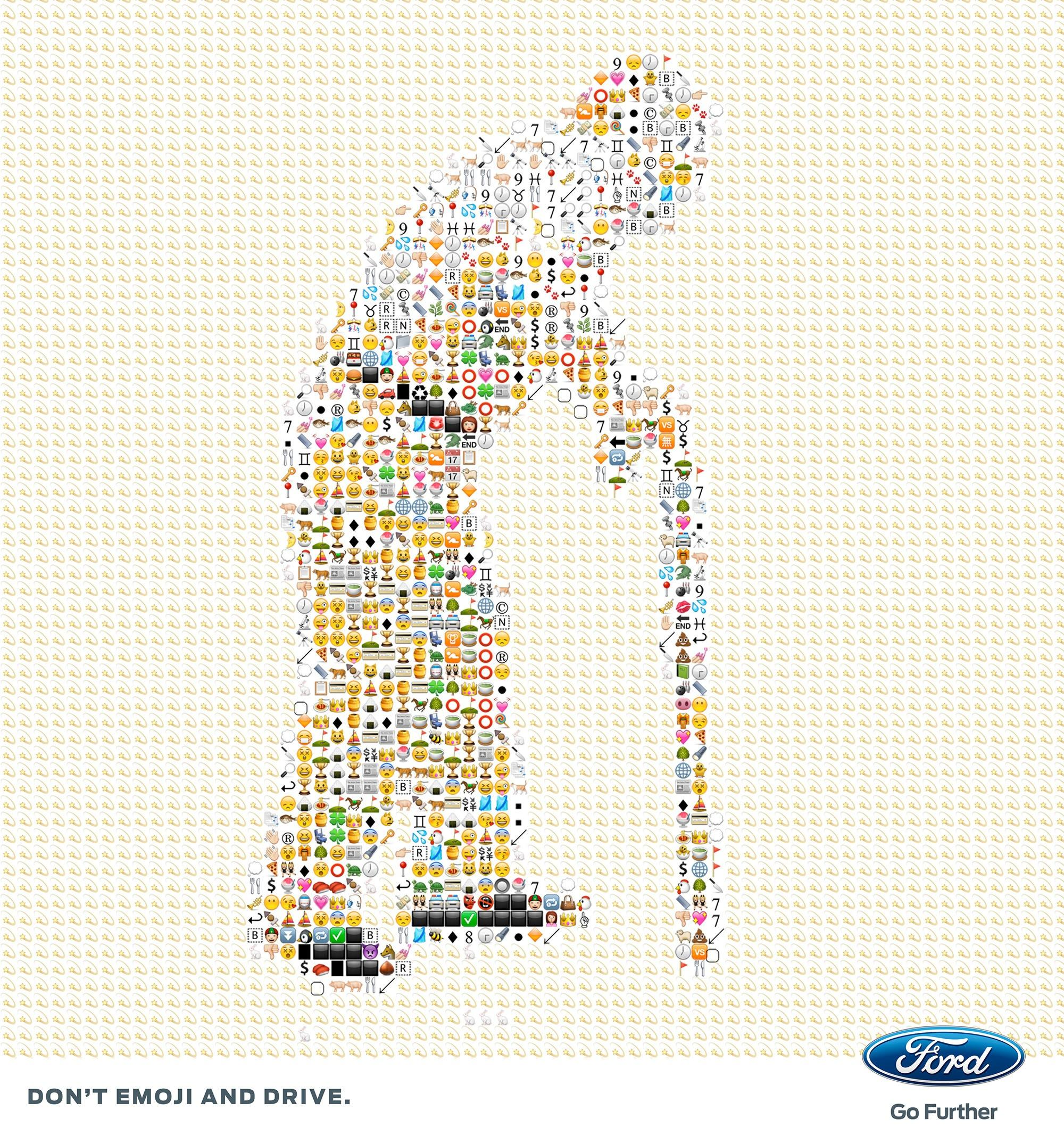 Ford Digital Ad -  #WorldEmojiDay, 2