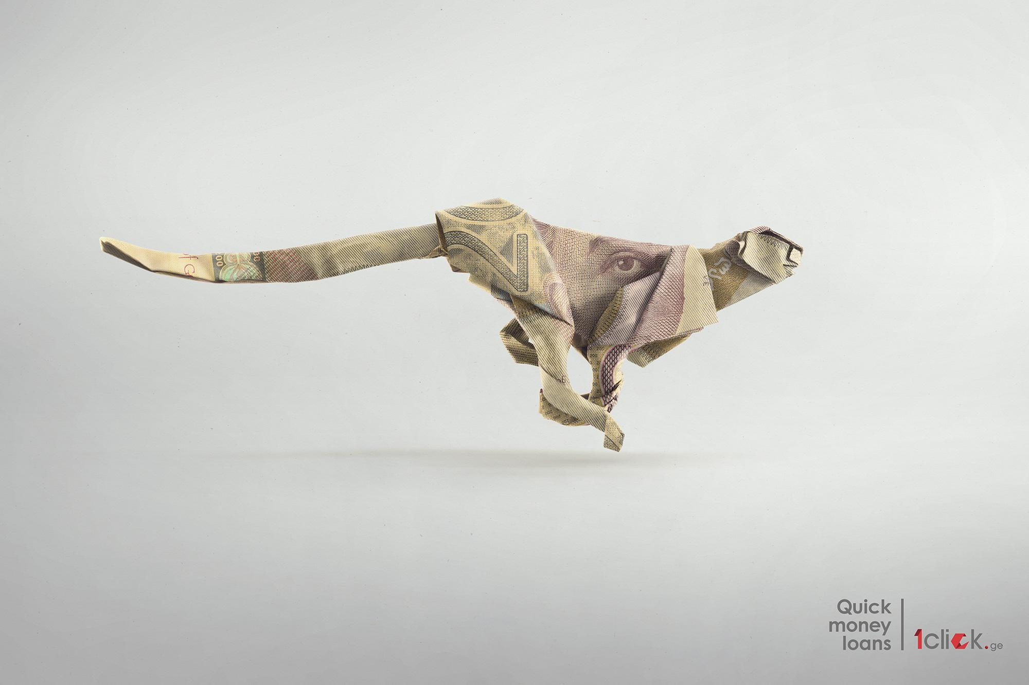 1clickge Print Advert By Looma Cheetah