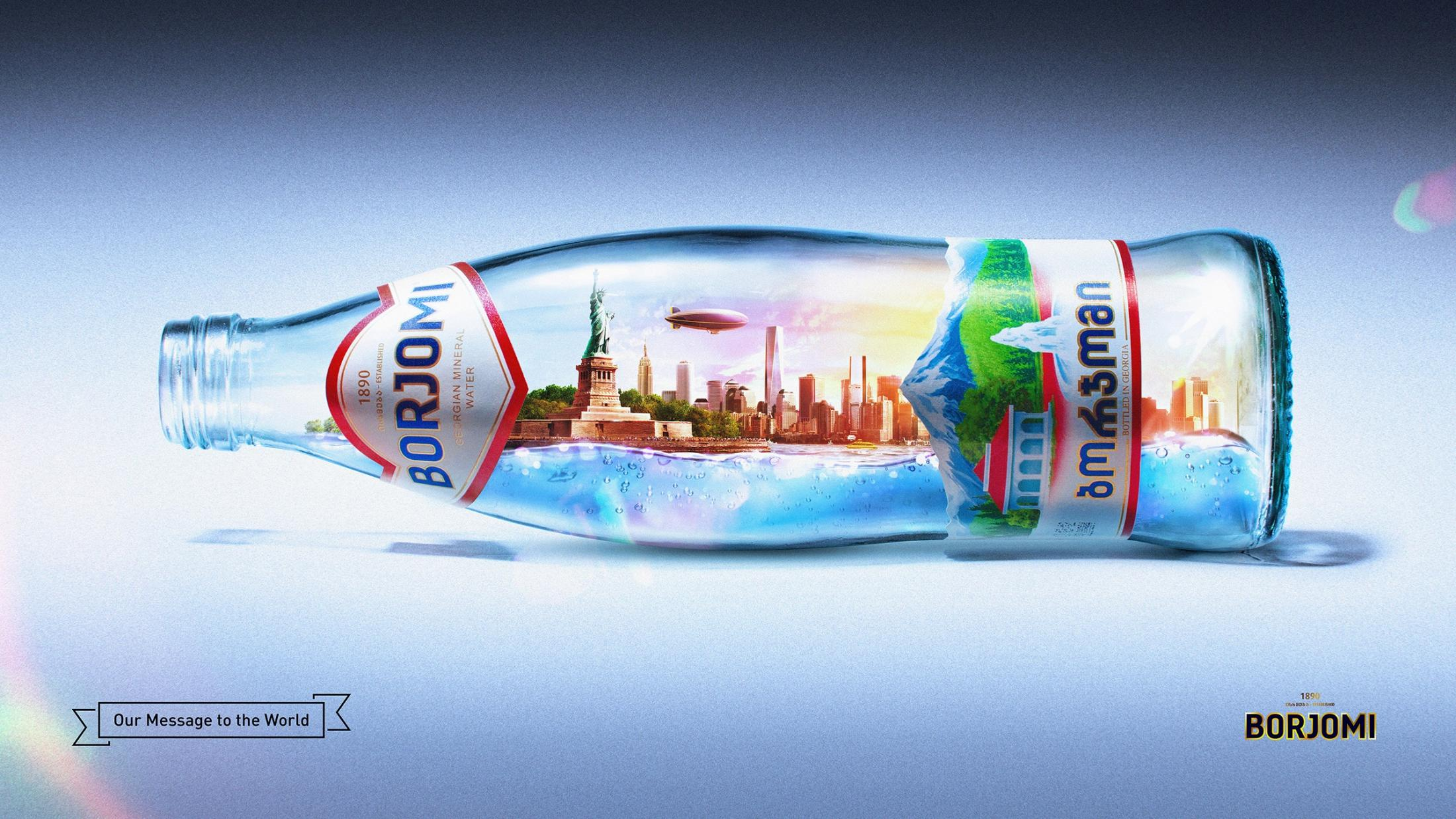 Borjomi Print Ad -  New York