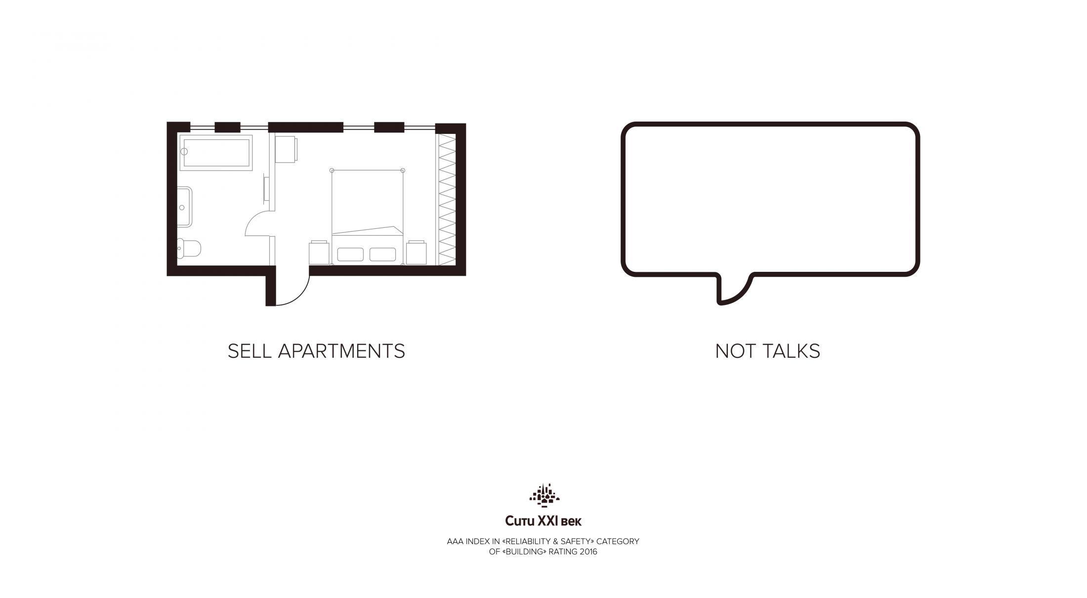 City XXI vek Development Outdoor Ad - Sell apartments — not talks