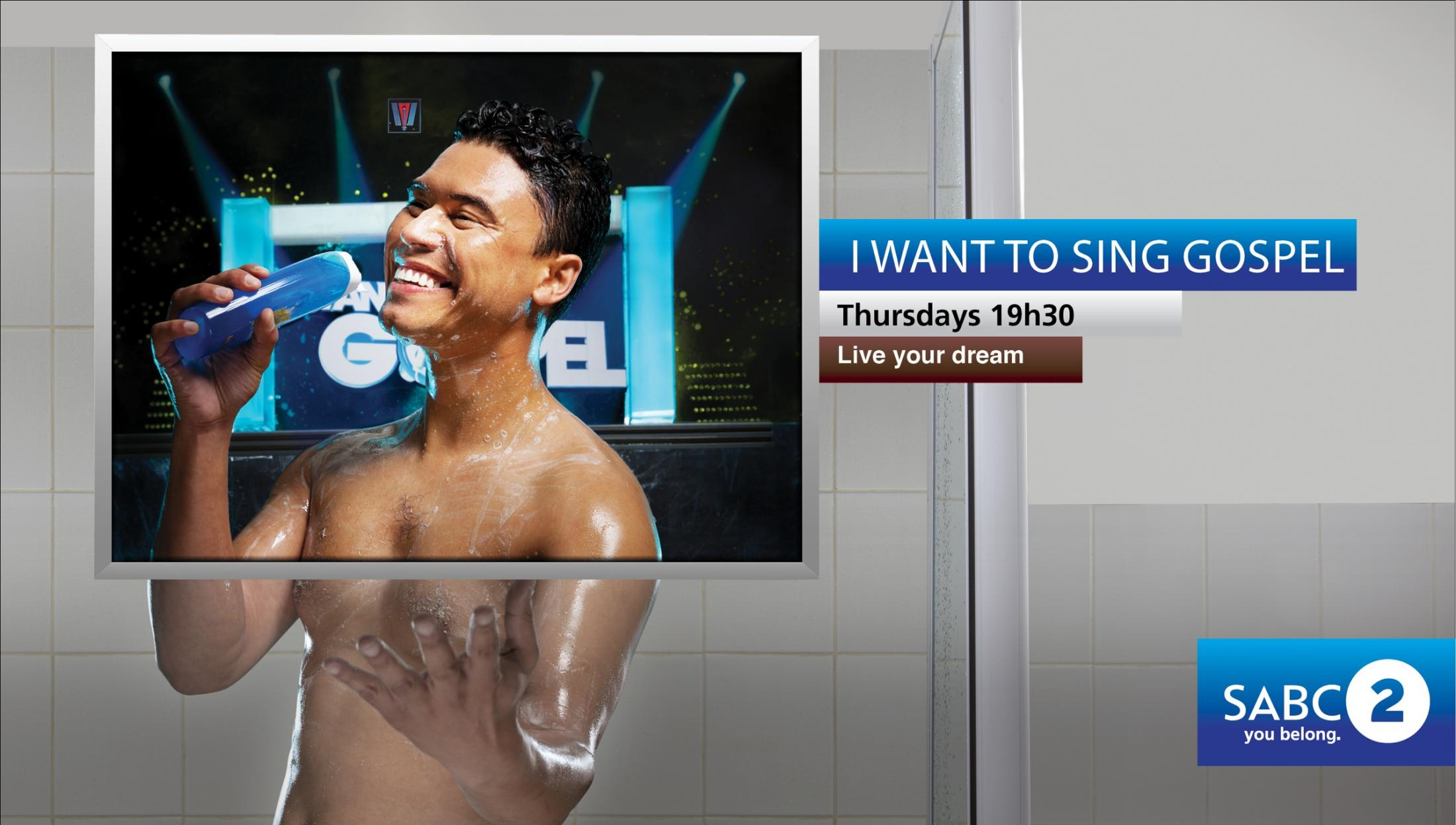 SABC 2 Print Ad -  Shower