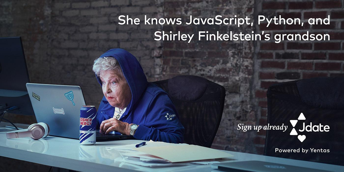 JDate Outdoor Ad - She Knows Javascript, Python, and Shirley Finkelstein's Grandson