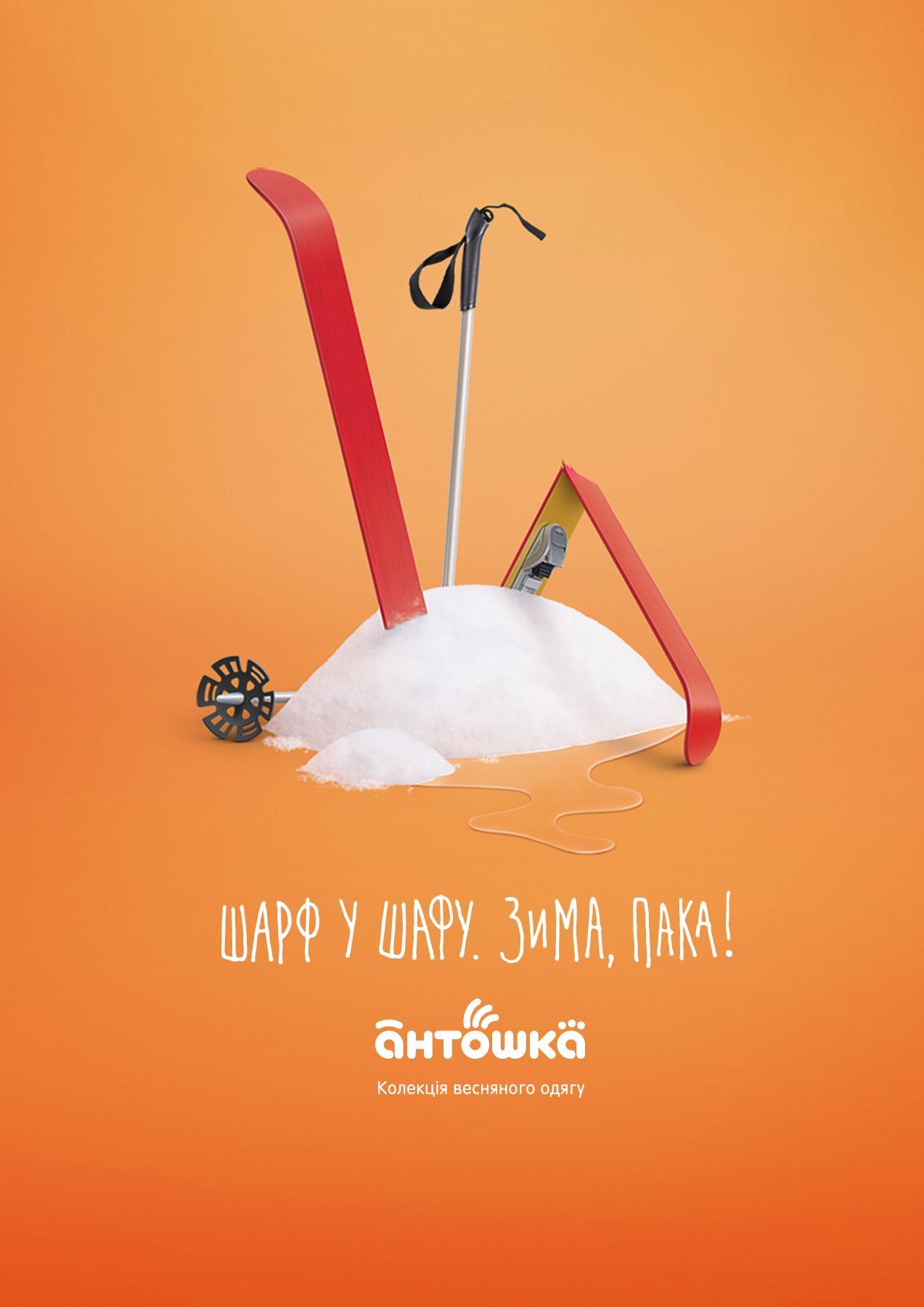 Antoshka Print Ad -  Snow, 2