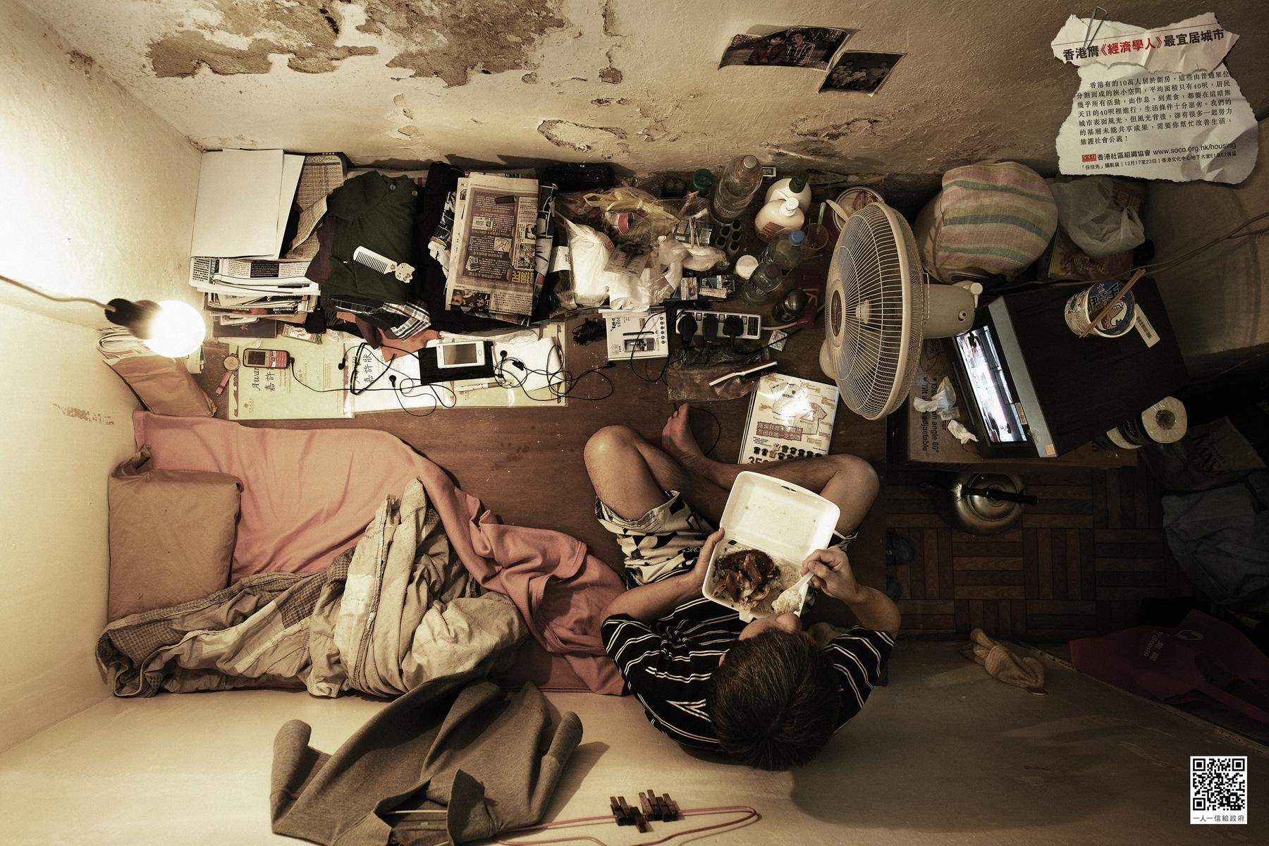 Society for Community Print Ad -  Cubicle Dwellers, 1