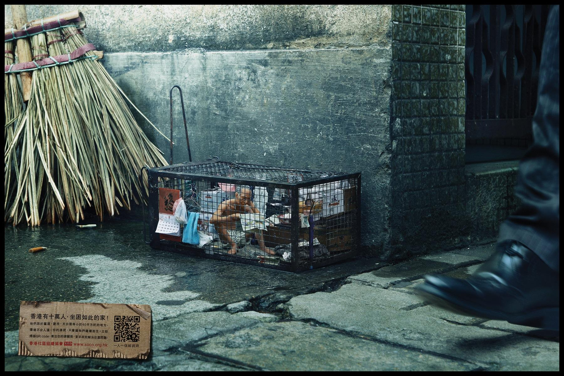Society for Community Print Ad -  Cage, 1