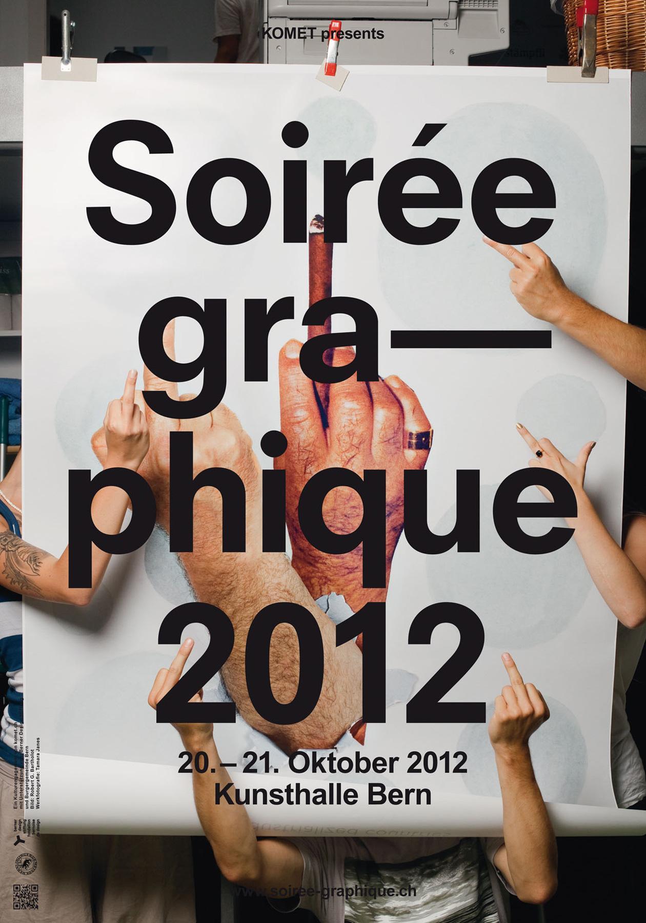 Soirée Graphique Outdoor Ad -  Poster, 2