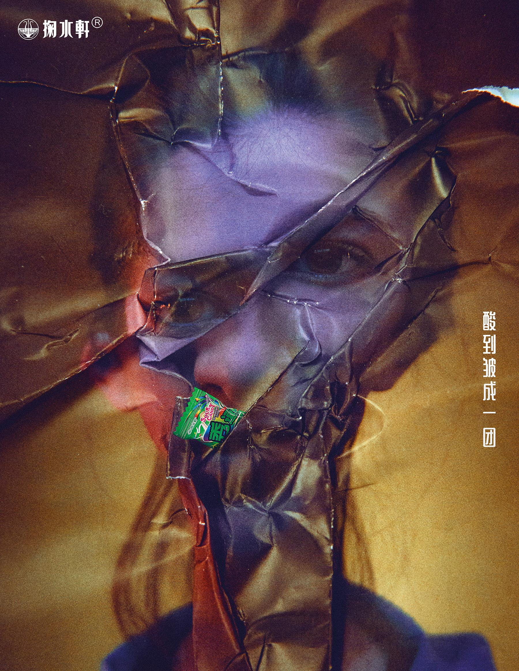 Xiu Dou Print Ad - Sour Faces, 1