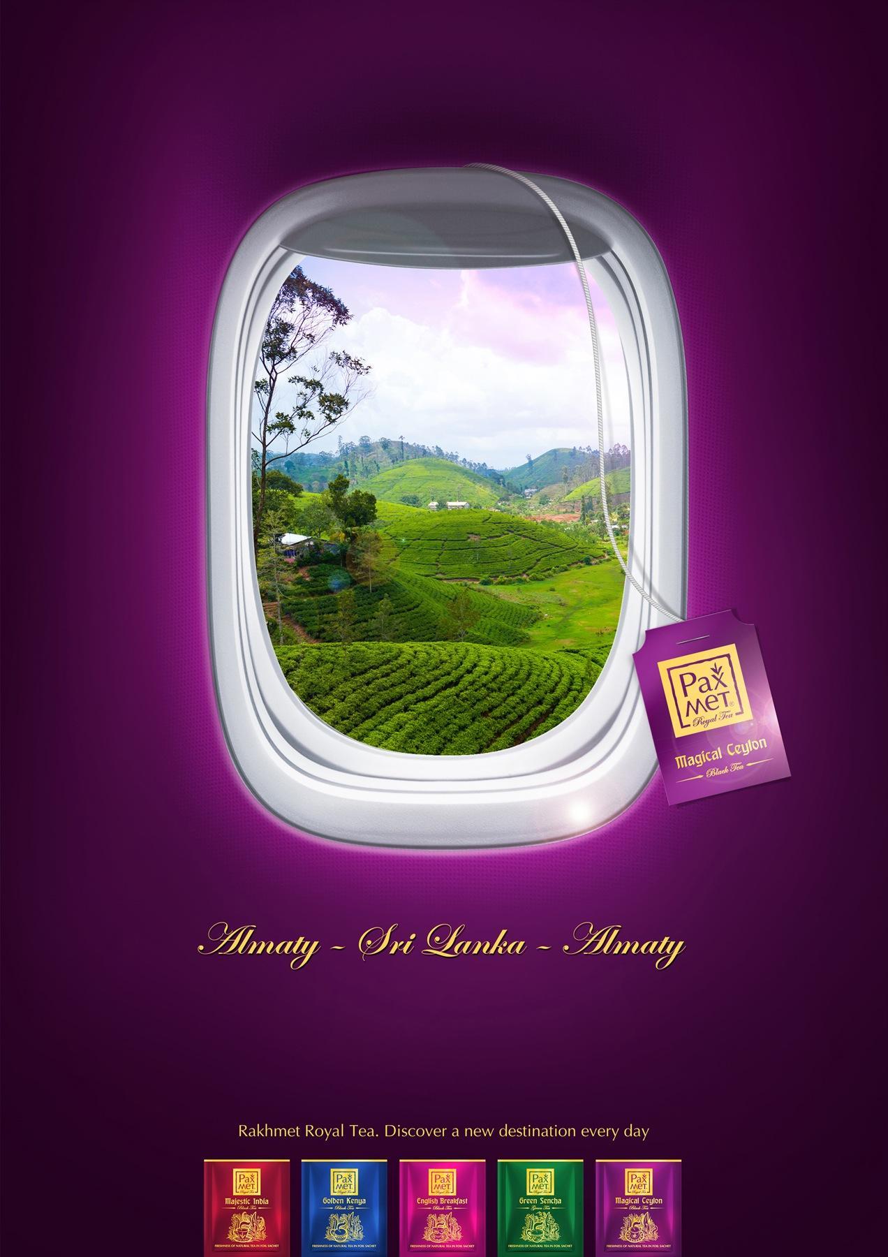 Rakhmet Royal Tea Outdoor Ad -  Des-tea-nations, 5
