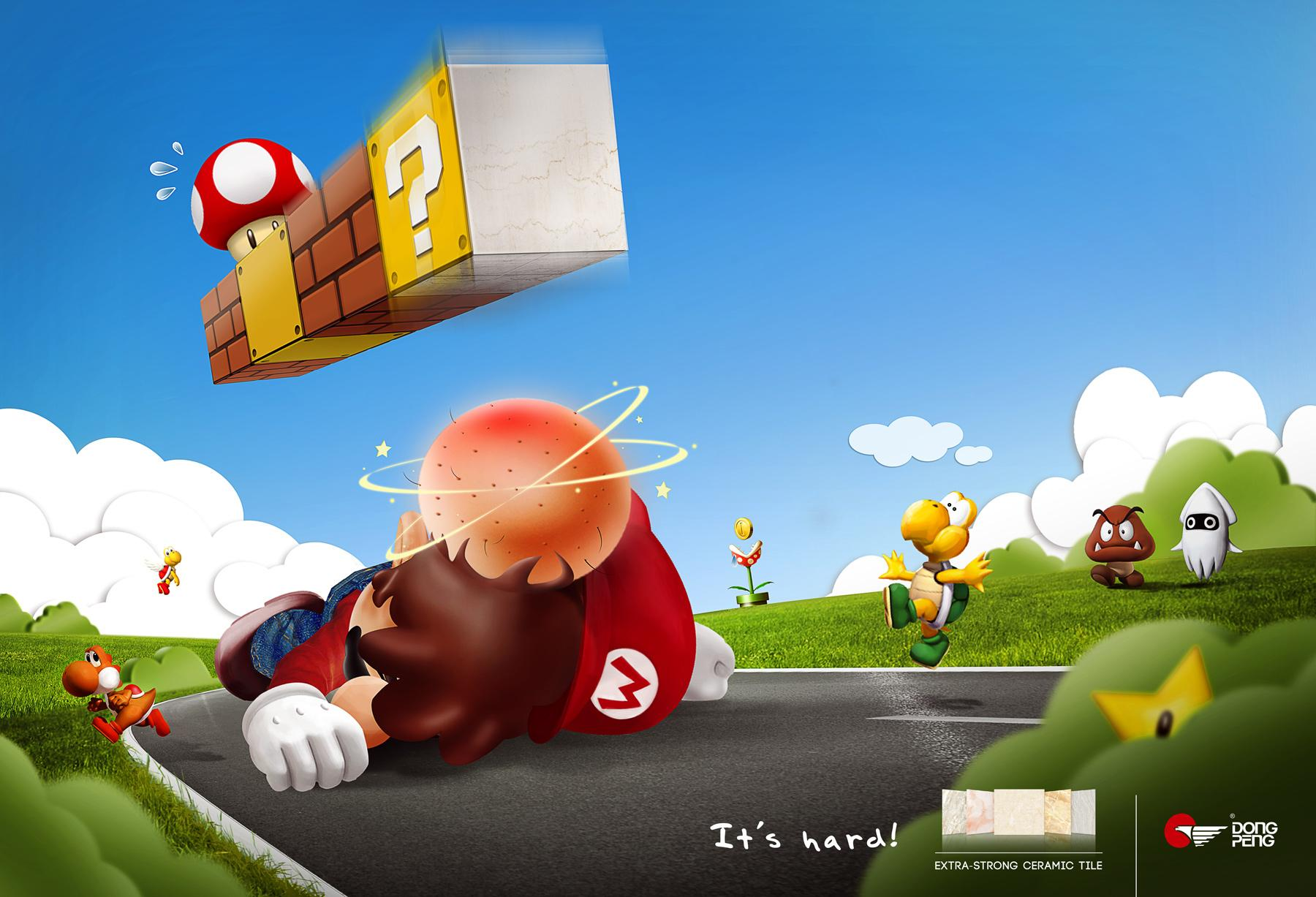 DongPeng Print Ad -  It's hard, Super Mario