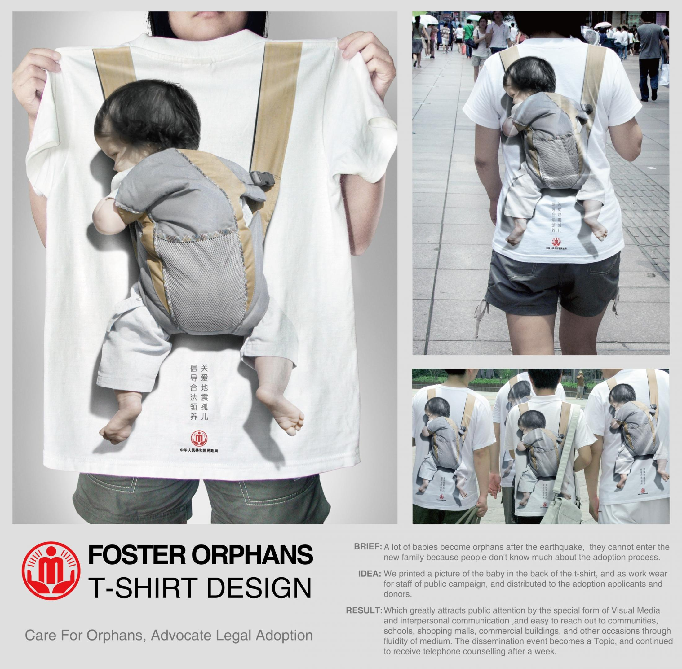 Bureau of Civil Affairs Ambient Ad -  T-shirt design for orphans