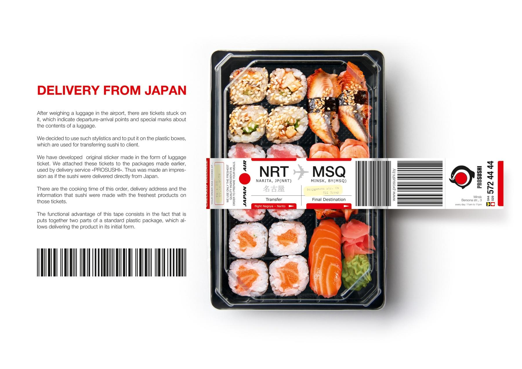 Prosushi Direct Ad -  Delivery from Japan