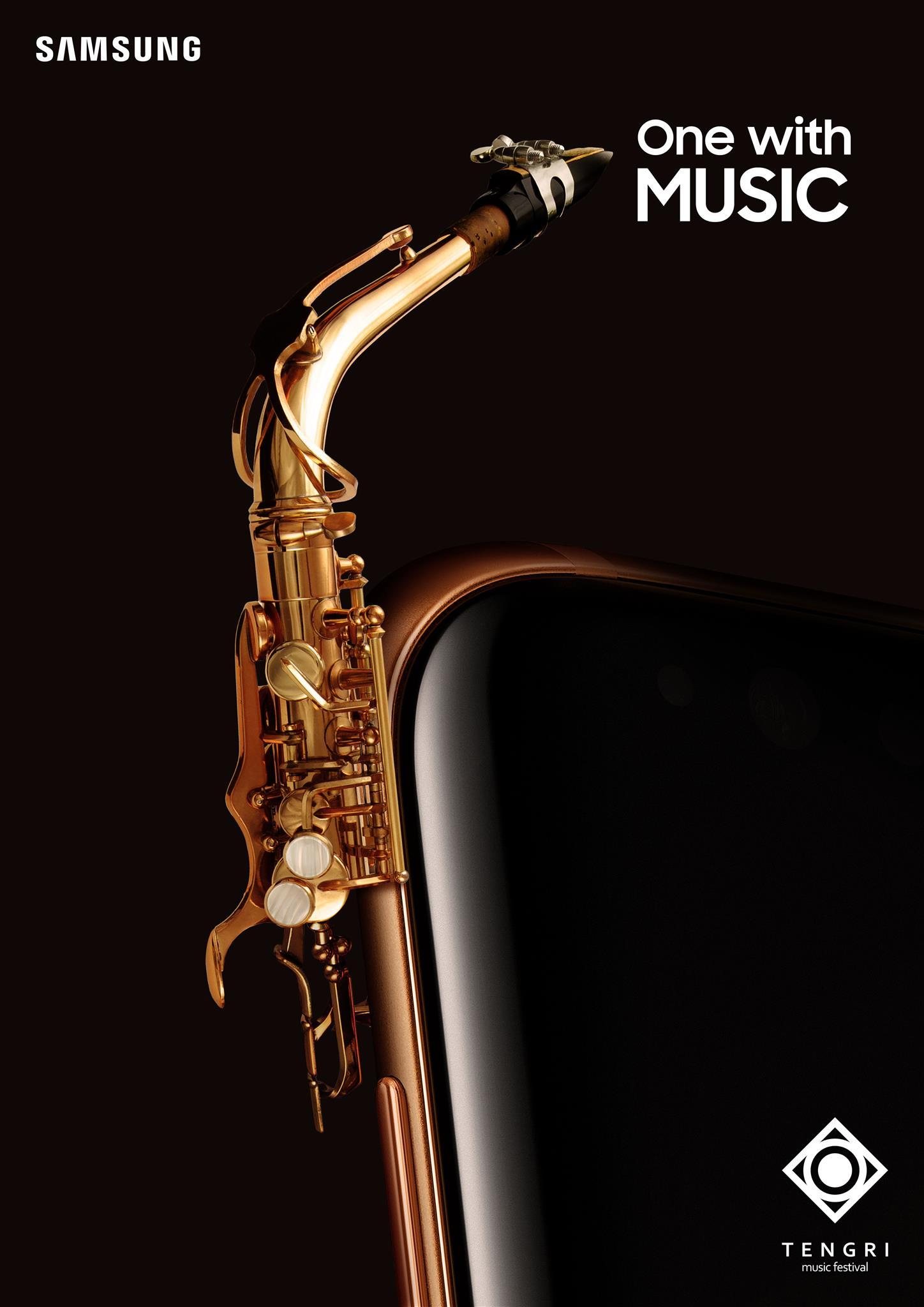 Samsung Print Ad - Musical Instruments, 3