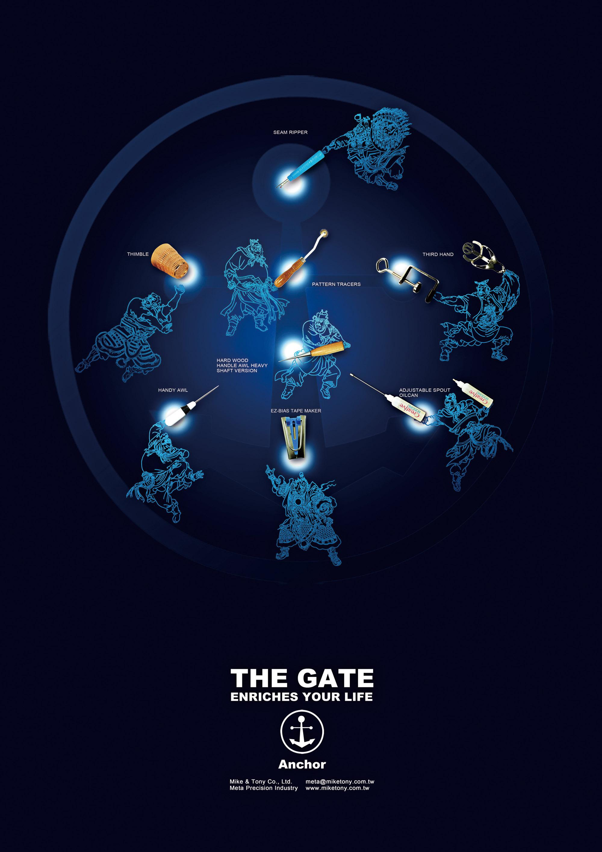 Anchor Print Ad - The Gate