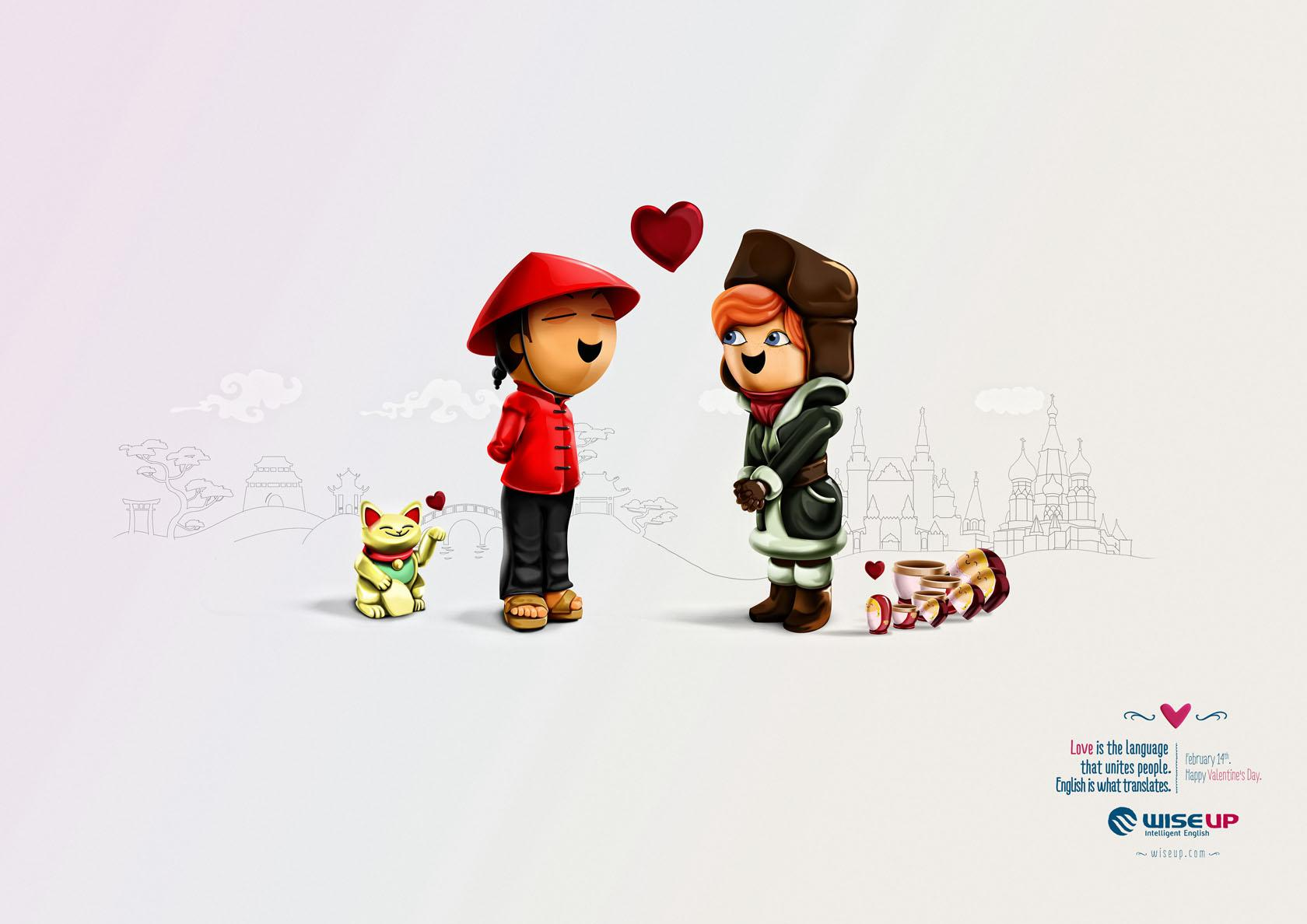 Wise Up English School Print Ad -  Valentine's Day, 2