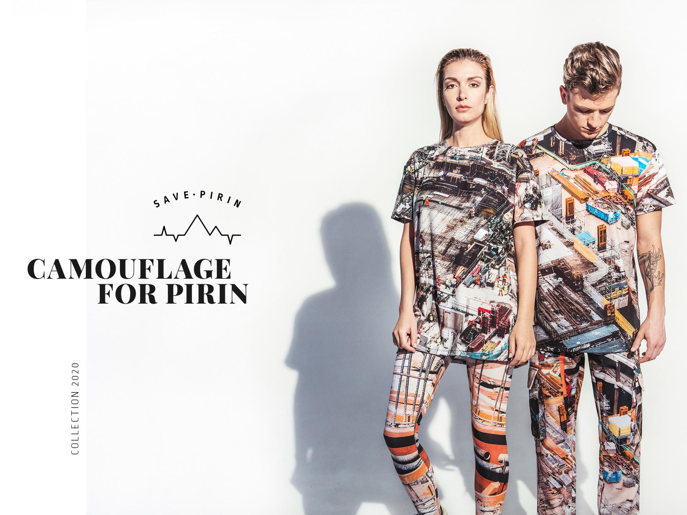 WWF Integrated Ad - Camouflage for Pirin