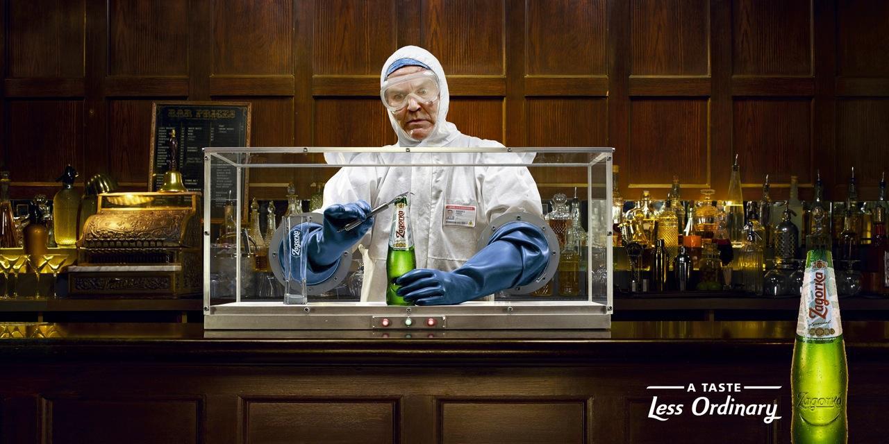 Zagorka Print Ad -  Bar, 2