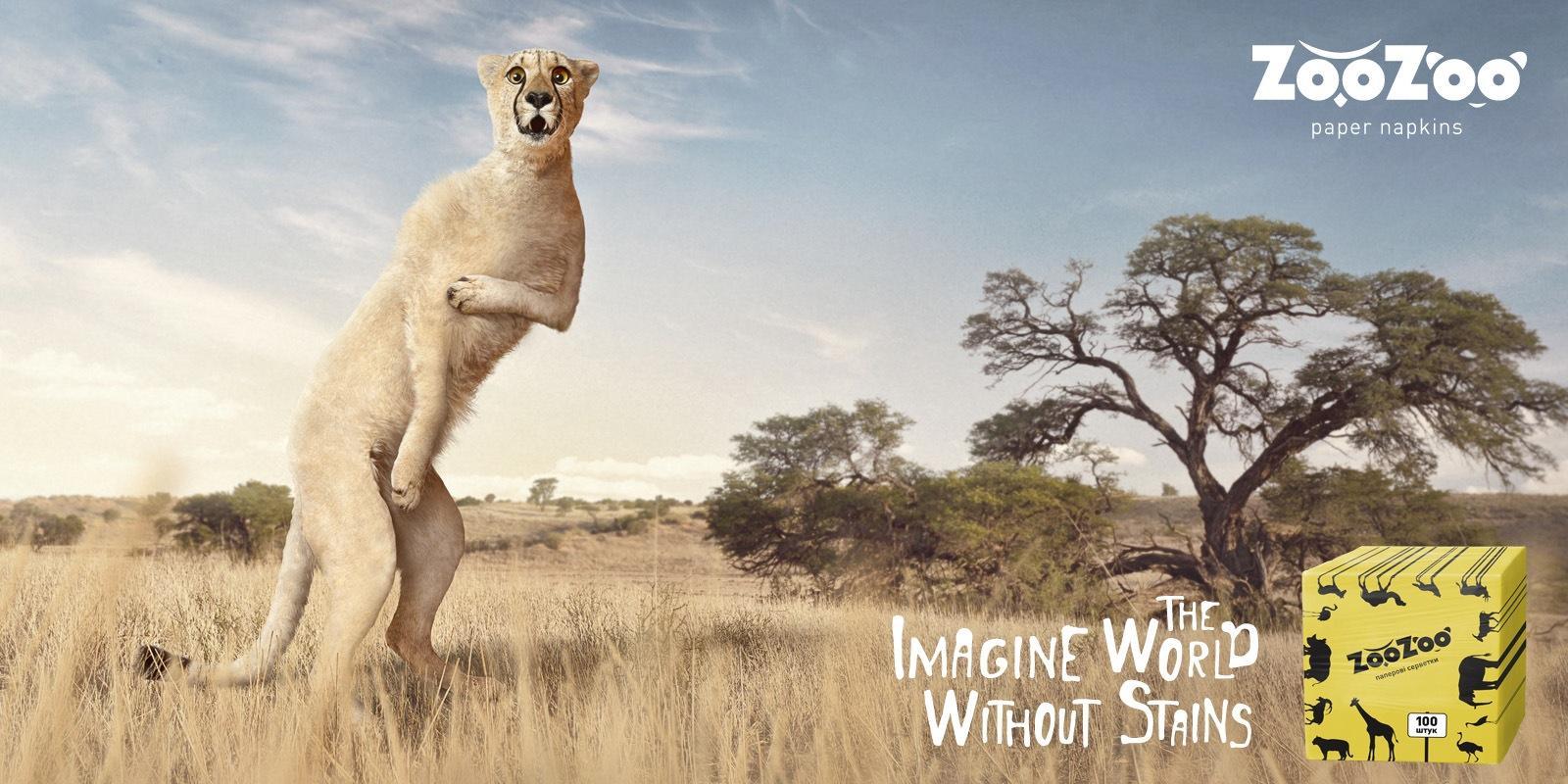 ZooZoo Print Ad -  Cheetah