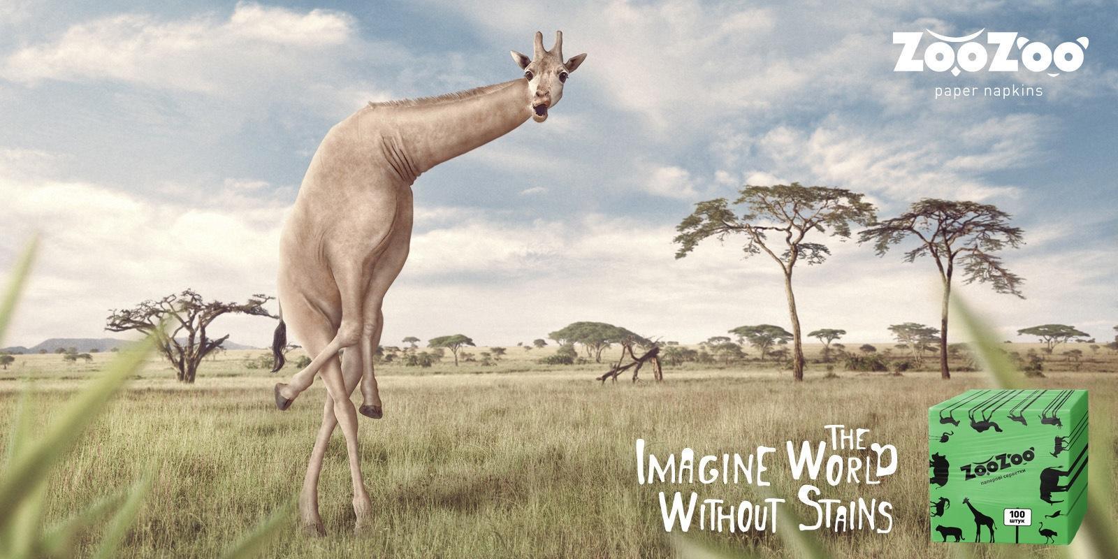 ZooZoo Print Ad -  Giraffe