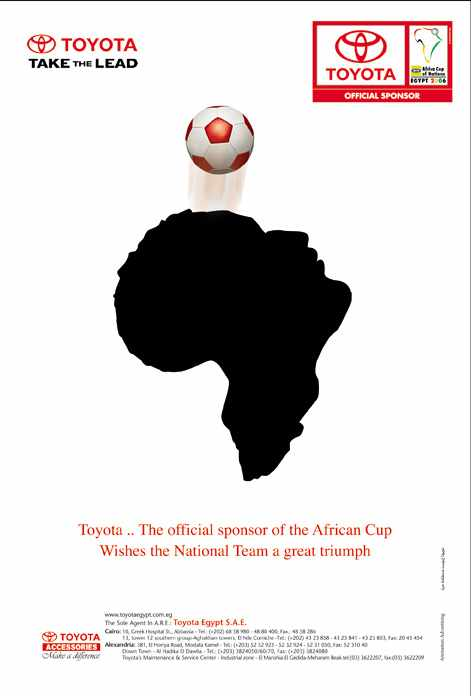 African Cup 2006