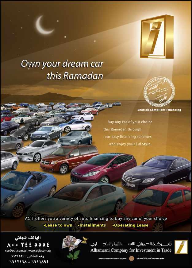 Auto Finance Campaign Saudi Arabia Ads Of The World