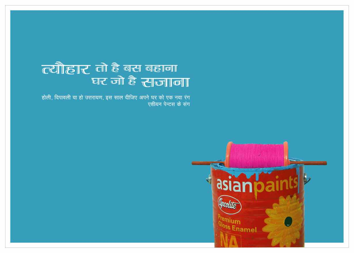 How To Web Design In Hindi